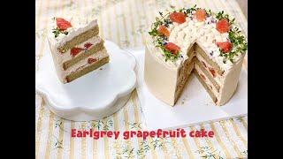 얼그레이 자몽 케이크 (Earlgrey grapefru…