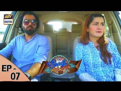 Shadi Mubarak Ho Episode 07 - 10th August 2017 - ARY Digital Drama