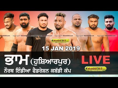 🔴 [Live] Bham (Hoshiarpur) North India Federation Kabaddi Cup 15 Jan 2019
