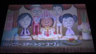 バーコンマスターのトモコレ No.161 今回は『誕生日』! 2016年6月17日...