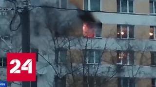 Четверо погибших: тушить пожар в Красногорске мешали припаркованные машины - Россия 24