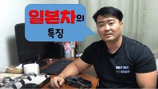 """대전오토월드 - """"부부양심중고차""""이진…"""