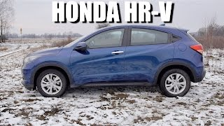 Honda HR-V (ENG) - Test Drive and Review