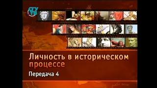 История. Передача 4. Тутанхамон. Загадка тысячелетия