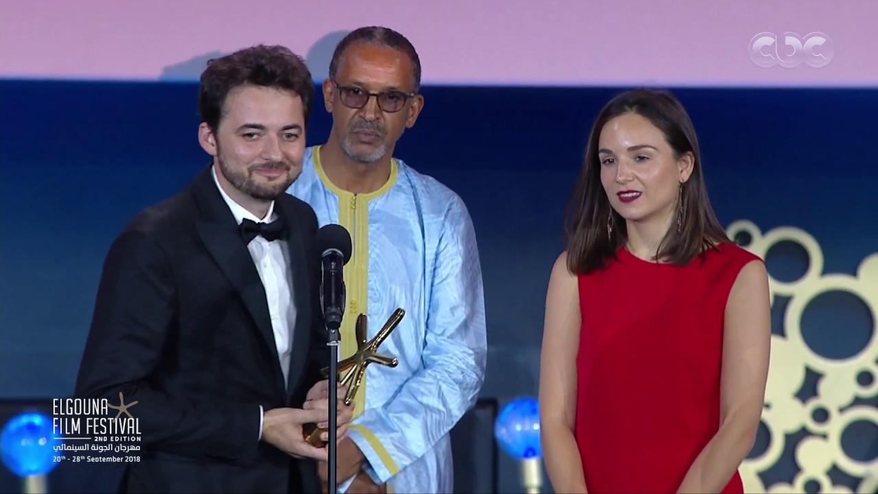 لحظة فوز فيلم يوم الدين بجائزة سينما من أجل الإنسانية | #GFF18