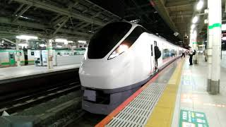 JR東京駅8番線 特急ひたち29号 いわき行(この列車の案内放送〜発車シーンまでを収録)