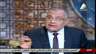 سعد الهلالي: على المرأة أن تنافس الرجل في الفقه الإسلامي..فيديو