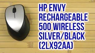 Розпакування HP заздрість перезаряджаються 500 бездротовий сріблястий/чорний 2LX92AA