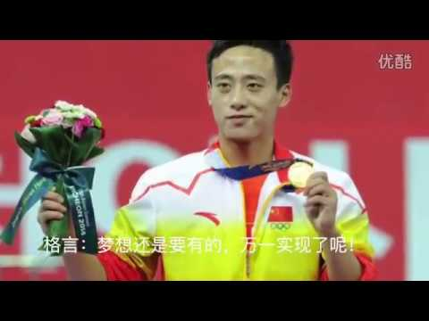1st Wushu World Cup 2016(Chinese team)
