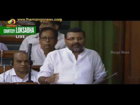 Nishikant Dubey Speaks About Tulbul Navigation Project | Lok Sabha | Parliament Session | Mango News