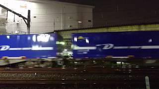 貨物列車 3050レ