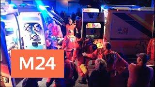 Шесть человек погибли в Италии во время давки в ночном клубе - Москва 24