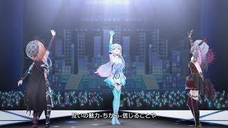 曲名:Trinity Field (Game ver.) 歌:渋谷凛/福原綾香、北条加蓮/渕上...