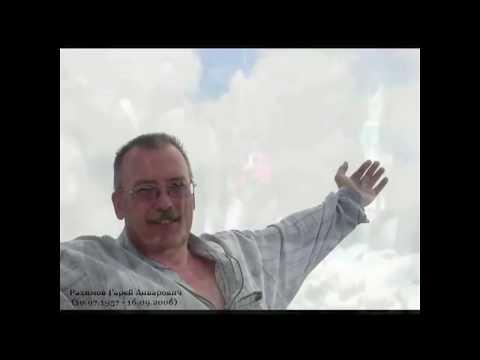 Влада Вершинина - Памяти отца
