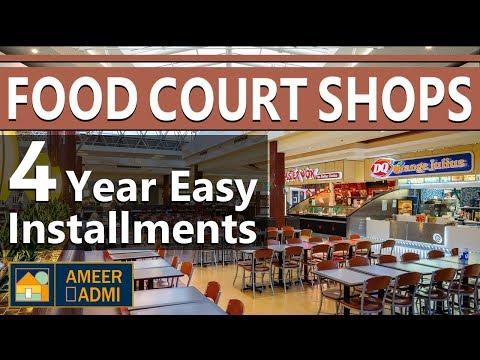 FOOD COURT SHOPS | 200 Sqft Shop | Abul Qasim Mall | Bahria Town Karachi | Ameer Admi Presentations