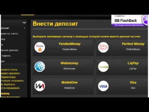 Работа в интернете онлайн казино play real casino games online free play