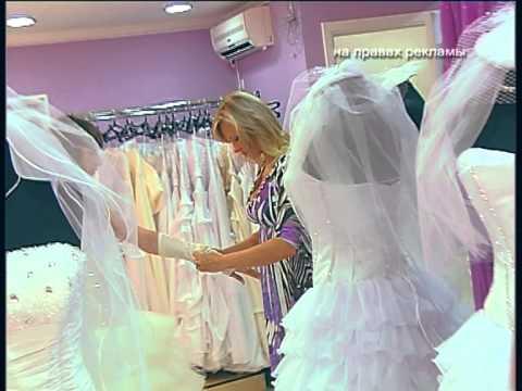 свадебное платье луганск цена
