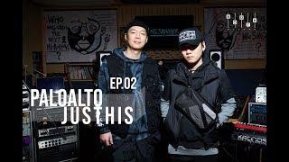 MIC SWG [BOOTH] - EP02. Paloalto & JUSTHIS (팔로알토&저스디스) 마이크스웨거 부스