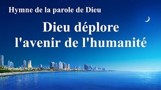 Chant chrétien avec paroles « Dieu déplore l'avenir de l'humanité »