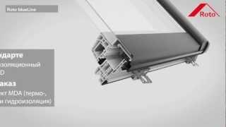 RU - Мансардные окна Roto Designo R8(Стеклопакеты Roto в мансардных окнах Designo R8., 2013-03-22T06:51:45.000Z)