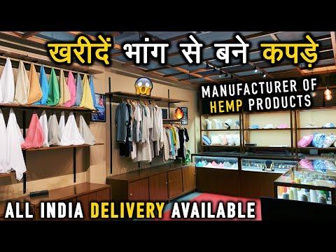 Buy Hemp Clothing At Wholesale/Retail | Hemp Seed Oil, Hemp Protein, Mask | Hemp Fabric Manufacturer