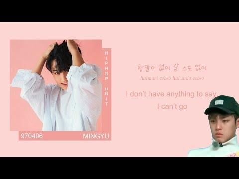 SEVENTEEN (세븐틴) - HAPPINESS (행복) COVER (org. H.O.T) (ver. SuJu) (Color coded Han/Rom/Eng lyrics/가사)