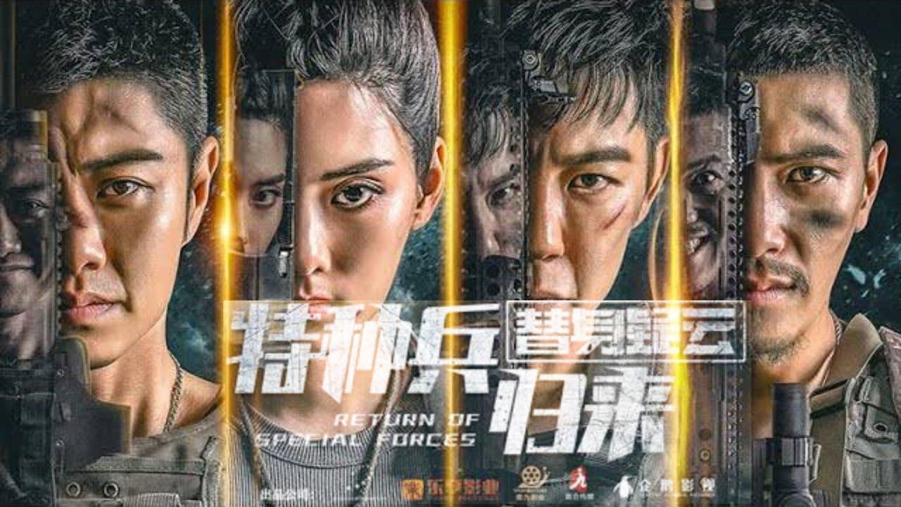 Download Return of Special Forces 5 - Trailer (2021)