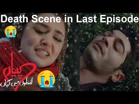 Hayat Death Scene in last Episode Pyaar Lafzon Mein Kahan | Pyaar Lafzon Mein Kahan New Episode