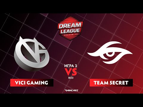 Vici Gaming vs Team Secret vod