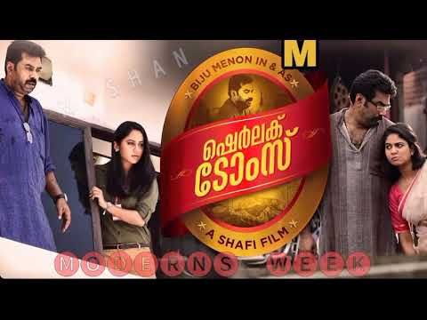 Sherlock Toms Malayalam BGM