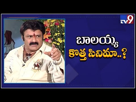 Balakrishna to lose weight for next to be directed by Boyapati – TV9