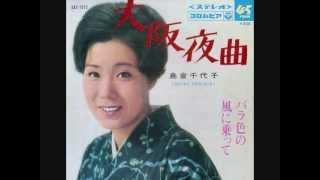 昭和42年11月25日発売.
