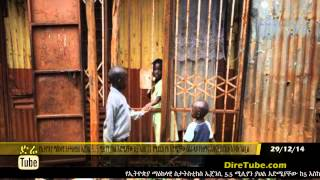 DireTube News Ethiopia struggles to help its 5.5mn child laborers