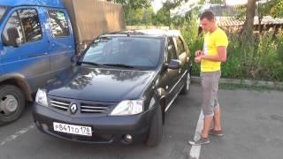 Обзор Renault Logan с пробегом. На что смотреть при покупке.(Подбор автомобилей с пробегом, подбор новых автомобилей, выездная диагностика автомобил..., 2014-08-12T21:05:51.000Z)