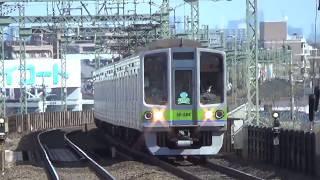 【廃車回送都営車】都営新宿線・京王線都営10-000系10-280F警笛・発車・通過