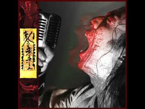 VOODOO KUNGFU - Get Up Stand Up (Bob Marley Cover) | Chinese Extreme Folk Metal