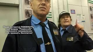 Она готова убивать. Безвыходное положение граждан РФ, турникеты 'НА ВЫХОД'.