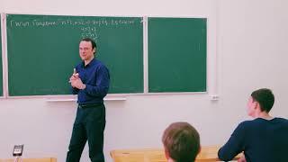 Классические вероятностные алгоритмы. Даниил Мусатов (МФТИ)