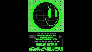 [FREE] YNW Melly Instrumental Type Beat x Lil Keed – Bang Bang | Free Type Beats/Instrumental 2019