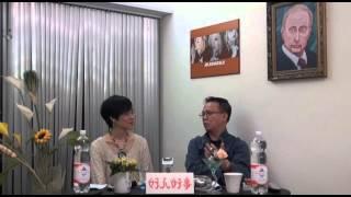 郭博士答客問之好人好事 (習近平先生的魄力) thumbnail
