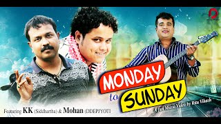 Monday To Sunday Assamese Song Download & Lyrics