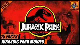 15 Amazing Jurassic Park Movie…