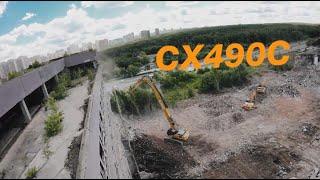 Экскаватор-разрушитель CASE CX490C в работе!