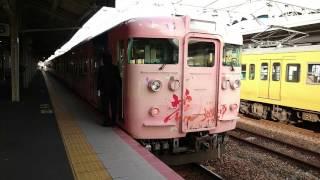 115系広セキN06編成花燃ゆラッピング車です。JR西日本も女性の車掌さんな...