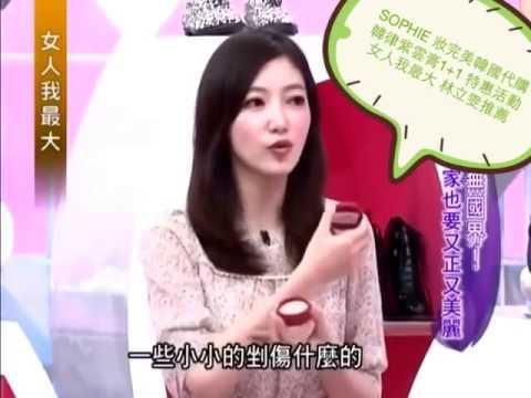 女人我最大推薦 韓律萬用紫雲膏 - YouTube