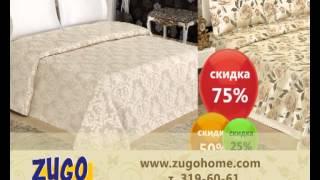 Zugo home textile Kazakhstan commercial