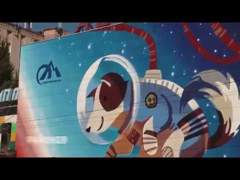 Фестиваль граффити Streetart в г.Ясном