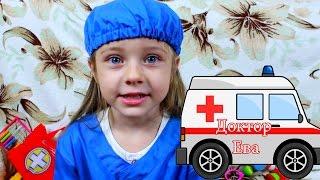 ИГРАЕМ В ДОКТОРА - У меня заболел ребёнок и я вызвала доктора, ВИДЕО ДЛЯ ДЕТЕЙ