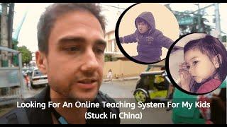 How to Gett My Kids An Online English Teacher?