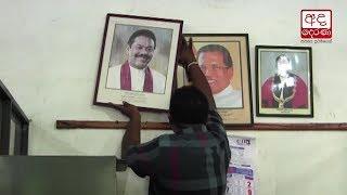 Ranil Wickremesinghe's Return As Prime Minister Celebrated Across Sri Lanka